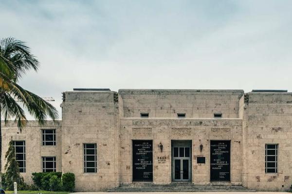 Bass Museum exterior view